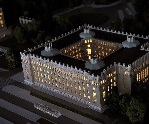 Administration Center of Huta im. T Sendzimira
